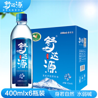 舒�_源 天然�K打水 400ml*6瓶 弱�A性�用水非�料�K打水