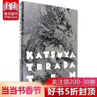 日本漫画家 寺田克也 Katsuya Terada 10 Ten 10 Year Retrospective 日本画册画集设定集手稿艺术图书