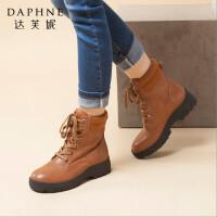 达芙妮正品女鞋秋冬季英伦时尚马丁靴高帮平底女靴子加毛绒女短靴