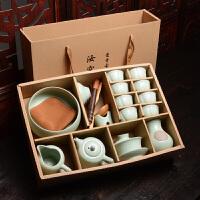 汝窑茶具套装 家用功夫茶具整套汝瓷开片陶瓷茶壶茶杯茶具