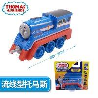 男孩儿童娱乐玩具托马斯小火车头套装Thomas合金惯性轨道培西高登儿童男孩玩具火车 流线型