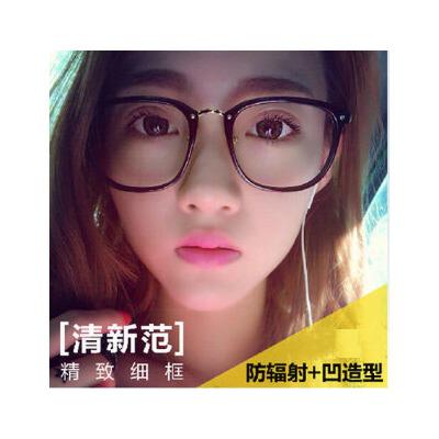 防辐射眼镜辐射眼镜男 女平光防近视电竞眼镜护目镜抗疲劳 发货周期:一般在付款后2-90天左右发货,具体发货时间请以与客服协商的时间为准
