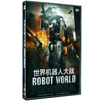 新华书店正版 外国电影 世界机器人大战 DVD