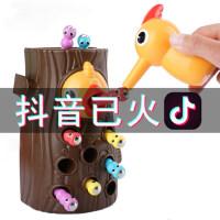 婴儿童啄木鸟玩具吃抓捉虫子男女孩子孩钓鱼1-2岁3宝宝益智力动脑