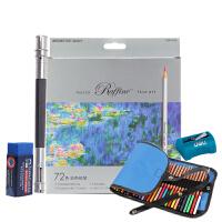 马可7100-72CB纸盒装5件套装水溶性彩色铅笔  填色彩铅 可画秘密花园、魔法森林、飞鸟等入门手绘涂色书本