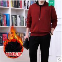 开衫大方长袖保暖加绒宽松休闲运动服套装运动套装男中老年大码