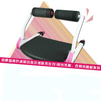 多功能仰卧起坐辅助器健身器材家用女收腹机腹肌男运动折叠仰卧板