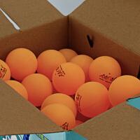 乒乓球黄色白色一星级专业比赛训练娱乐用球100只装