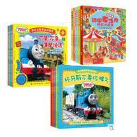 全13册托马斯书籍 正版幼儿 托马斯和他的朋友们 宝宝图书+德国专注力养成大画册全套6册 3-4-5-7岁儿童益智游戏