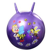 儿童卡通羊角球跳跳球加厚充气球 儿童户外运动玩具手柄球18寸
