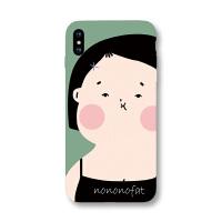 xr苹果6手机壳iPhone7软硅胶xs少女8plus可爱ins风X磨砂max日系5 苹果5/5s/se no fat