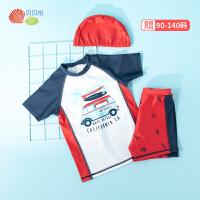 贝贝怡2021夏季新款男童分体套装宝宝速干防晒儿童泳帽泳衣三件套