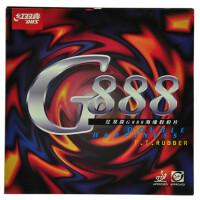 红双喜DHS G888 乒乓套胶 反胶套胶 胶皮