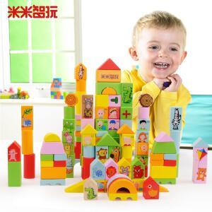 【领券立减50元】米米智玩 儿童早教益智卡通动物人物桶装积木玩具实木木制质积木 婴幼儿宝宝学习启蒙活动专属