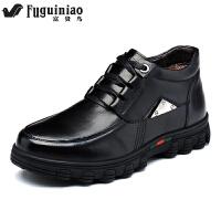 富贵鸟加绒商务皮鞋棉鞋男士休闲鞋厚底短靴冬季男鞋子D39 黑色 41