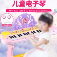 儿童玩具 电子琴玩具音乐启蒙教学女孩儿童早教益智礼盒装生日礼物