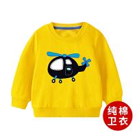 男童卫衣儿童秋装卡通上衣宝宝小童休闲运动外套