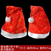 圣诞装饰品圣诞树装饰品圣诞节礼物圣诞节装饰帽子儿童圣诞帽