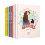 读给孩子的诗和散文 给孩子的古诗词-童子吟+少年说全套6本 钱儿爸倾情朗诵 给孩子读的诗正版儿童睡前读物