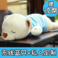 毛绒玩具女友抱抱熊布娃娃玩偶生日礼物趴趴熊音乐抱枕睡觉熊