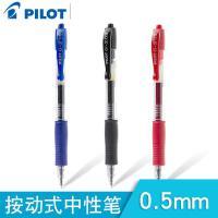 PILOT百乐笔 办公中性笔 0.5/0.38mm子弹头水笔学生中性水笔BL-G2