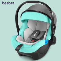 婴儿提篮式儿童安全座椅汽车新生儿便携式车载宝宝摇篮