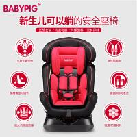 儿童安全座椅汽车用0--7岁婴儿宝宝车载可躺坐椅