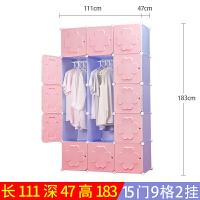 衣柜简易布衣柜储物组装简约现代经济型塑料儿童双人挂衣收纳柜子