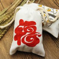 欧式刺绣手工布艺DIY刺绣材料包手机袋子束口袋香包零钱包袋子