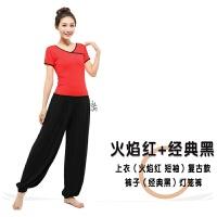 春夏瑜伽服女套装 广场舞蹈服运动服健身灯笼裤两件套