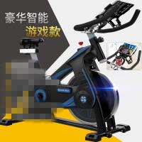 动感单车家用健身单车健身房专用商用健身自行车家用室内健身器材