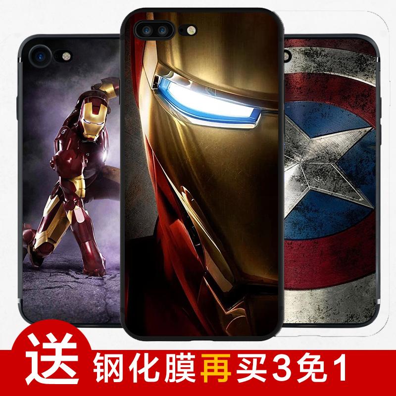 复仇者联盟4苹果7手机壳i8漫威钢铁侠iPhone8plus美国队长七P八男 下单请备注型号和图片,详细请咨询客服。