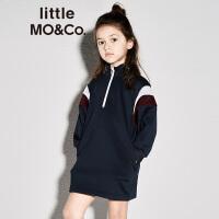 littlemoco女童撞色拼接立领长袖连衣裙KA173DRS205