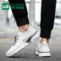 木林森男鞋新款时尚低帮耐磨简约跑鞋男休闲鞋运动鞋男鞋