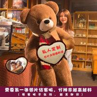 泰迪熊熊�公仔1.6大�抱抱熊布娃娃女孩2米大熊毛�q玩具熊送女友