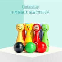 儿童节礼物 男孩保龄球儿童室内户外亲子互动宝宝球类玩具1-2-3周岁男孩女孩