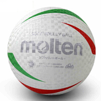 Molten/摩腾 排球 S3V1200-WX 充气海绵 软式排球 休闲训练比赛排球
