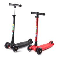 三轮踏板车3轮儿童滑板车四轮闪光 2-15岁宝宝滑滑车