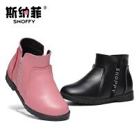 斯纳菲女童靴子及踝靴2016冬季新款棉靴真皮短靴粉色儿童公主冬鞋