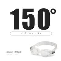 近视泳镜多种度数泳镜防水高清大框游泳近视眼镜