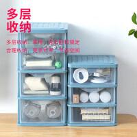 桌面收纳盒北欧化妆品抽屉式家用多层少女心日式简约宿舍储物盒