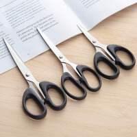 剪刀学生手工剪纸刀子便捷式办公家用不锈钢美工大中小号厨房缝纫