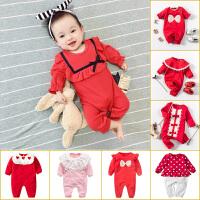 婴儿连体衣服宝宝新生儿哈衣女0岁3个月满月睡衣2春秋装外出服7