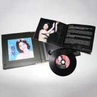 正版蔡琴经典老歌1黑胶cd高品质无损音乐HIFI发烧光盘汽车载碟片