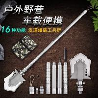 汉道军工铲多功能中国工兵铲折叠户外特种兵工铲子铁锹德国军版