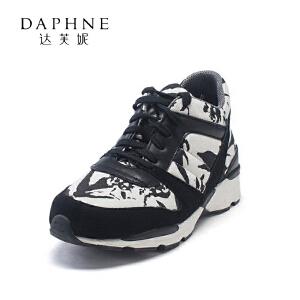 Daphne/达芙妮时尚系带深口休闲运动女鞋