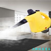 蒸汽清洁机高温高压便携式手持多功能家电空调油烟机洗车