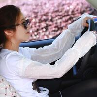 夏季蕾丝防晒袖套 清新小碎花防紫外线遮阳长款手套