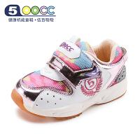 【1双8折,2双7折】500cc儿童机能鞋春秋软底防滑男女童鞋儿童学步鞋透气宝宝鞋婴儿机能鞋