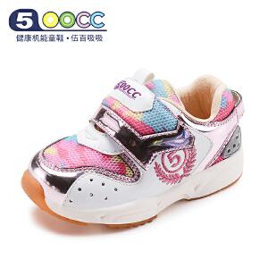 500cc儿童机能鞋春秋软底防滑男女童鞋儿童学步鞋透气宝宝鞋婴儿机能鞋